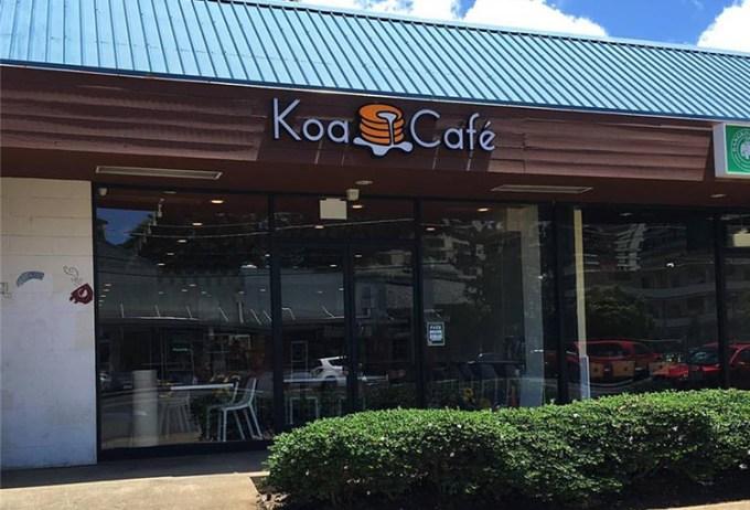 コアパンケーキハウスの姉妹店「Koa Café(コアカフェ)」をチェック