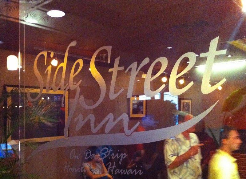 Side Street Inn(サイド・ストリート・イン)