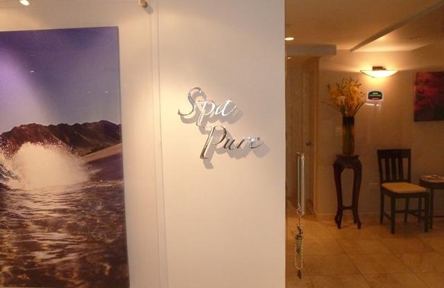Spa Pure(スパ・ピュア)