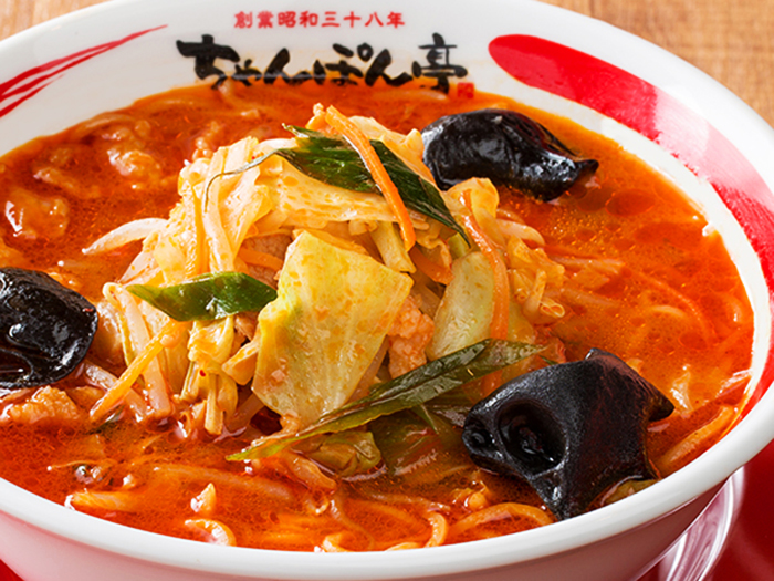 Red spicy soup