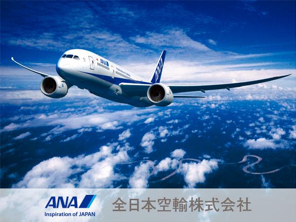 【ANA】ハワイ-日本往復航空券ペアでプレゼント
