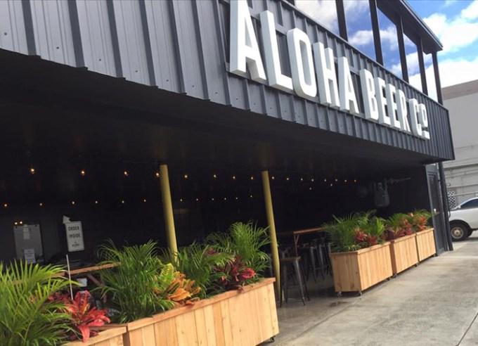 カカアコに復活オープンの「Aloha Beer Company(アロハ・ビア・カンパニー)」をチェック
