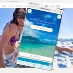 ハワイ州観光局が「allhawaii(オールハワイ)」のスマートフォン版を開設
