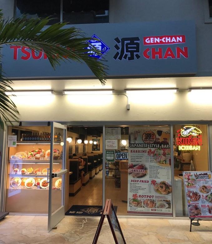 Tsukiji Shokudo Genchan Waikiki(築地食堂 源ちゃん ワイキキ店)の場所は?