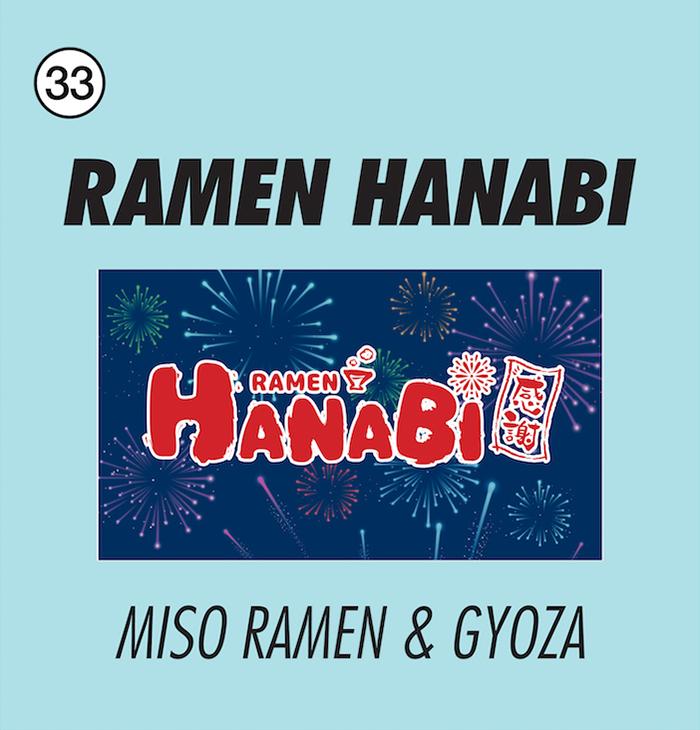 RAMEN HANABI(ラーメンHANABI)
