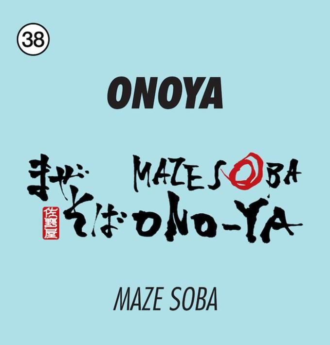 ONOYA(まぜそば大野屋)