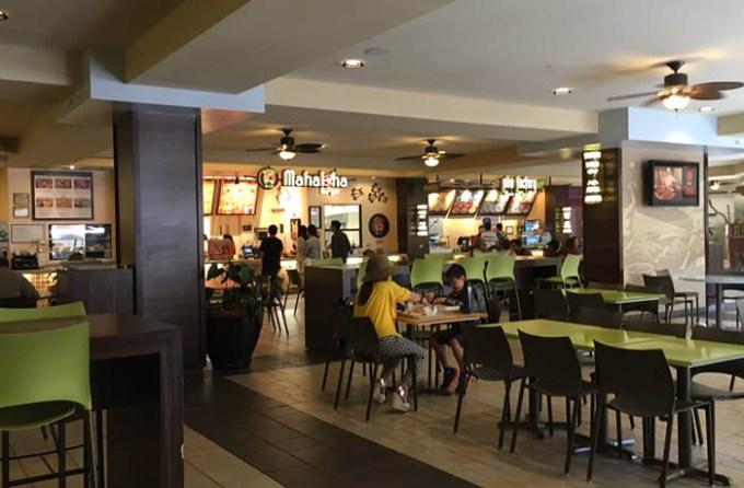 Pa'ina Lanai Food Court(パイナ・ラナイ・フードコート)とは