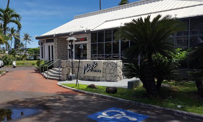 Nico's Kailua(ニコス・カイルア)とは