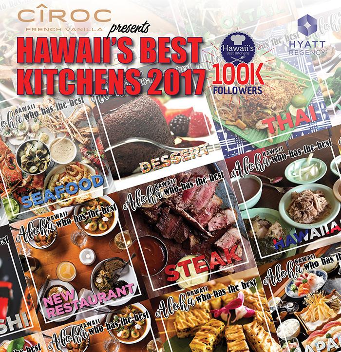 ハワイの人気のフーディー・インスタ・アカウント「Hawaii's Best Kitchens(ハワイズ・ベスト・キッチンズ)」が2017年のベストレストランを発表!