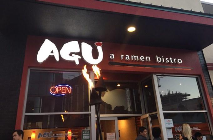 AGU a ramen bistro Ward Centre(アグ・ラーメン・ビストロ ワード・センター店)