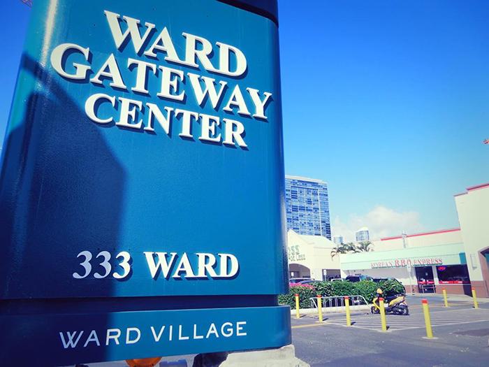 Ward Gateway Center(ワード・ゲートウェイ・センター)とは