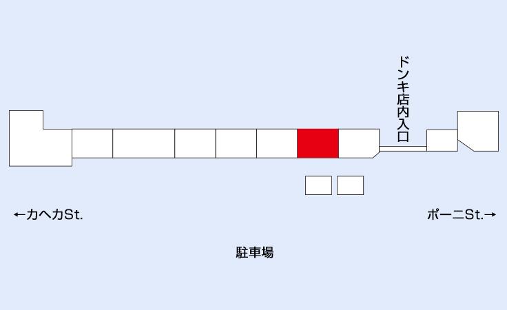 Takoyaki Yama Chan(山ちゃん)