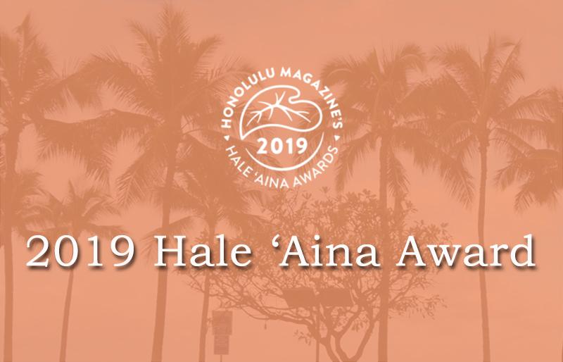 ハワイのベスト・レストラン「ハレアイナ賞2019」が今年は6月に発表されてました!