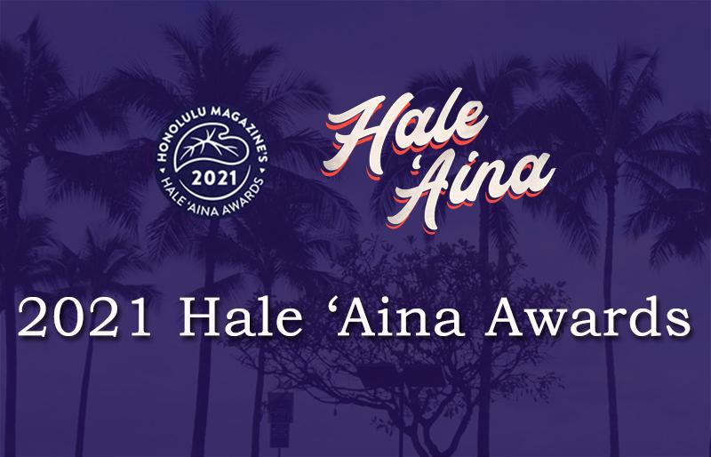 ハワイのベスト・レストラン「ハレアイナ賞2021」が発表されてました!①