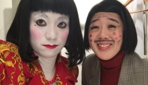 日本エレキテル連合の現在2018!活動状況を調査!!