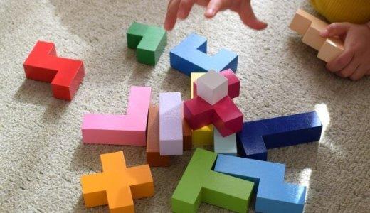 幼児パズルは何歳から?適切なピース数や効果、おすすめの商品を紹介!