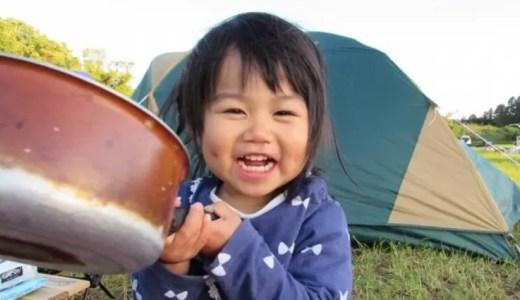 子供も大満足なキャンプのお遊びグッズを紹介!夜や雨の日でもできる遊び方!