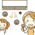 エアコン 臭い,エアコン 臭い 原因,エアコン 臭い 掃除