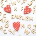 保育士,保育士 英語,保育士 英語 必要,保育士 英語 資格