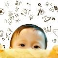 幼児教育,幼児 教育,幼児 教育 無駄,幼児 教育 効果