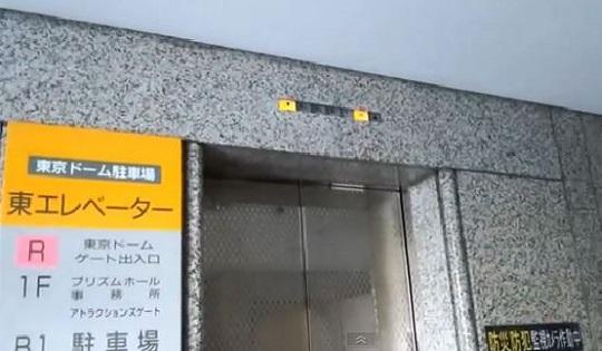 タイムズ東京ドームシティ 駐車場