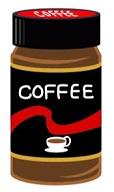 インスタントのコーヒーには効果はないの?