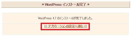 さくらサーバー wordpress 修正