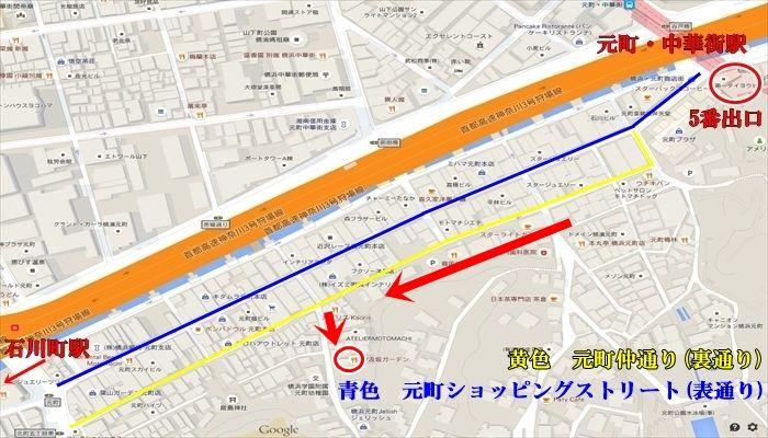 元町デート 汐汲坂ガーデンへのアクセスマップ(徒歩)