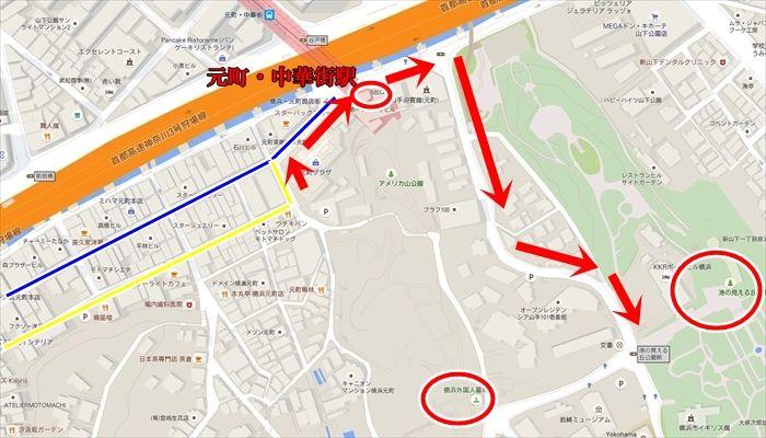 元町デート 港の見える丘公園へのアクセスマップ(徒歩)