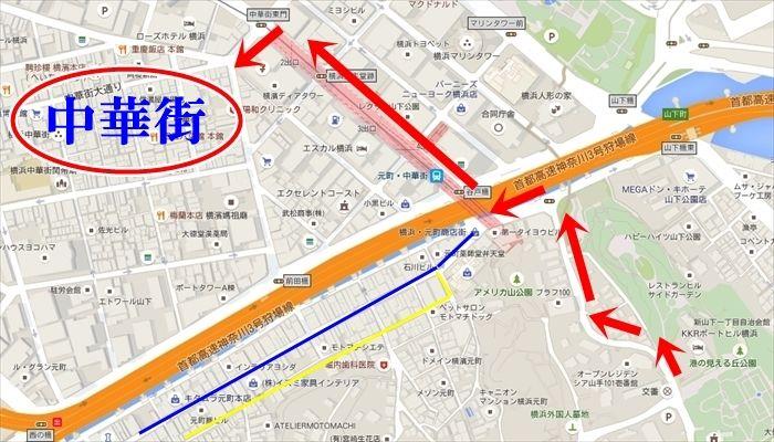 元町デート 港の見える丘公園から中華街へのアクセスマップ(徒歩)