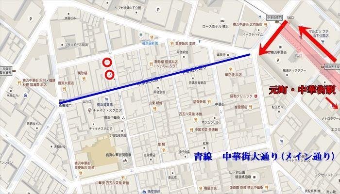 元町デート 中華街の山東へのアクセスマップ