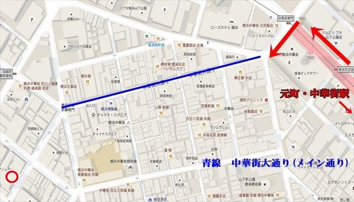 元町デート 中華街のウィンドジャマーへのアクセスマップ