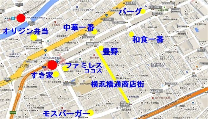 黄金町・阪東橋のメリット 物価が安い・外食が安い
