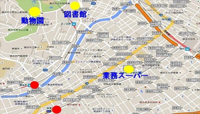 黄金町・阪東橋のメリット  徒歩圏に業務スーパー・図書館・動物園