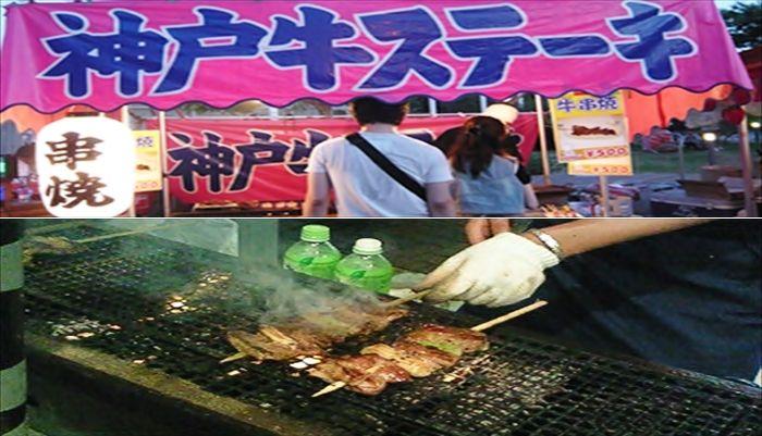 お祭りの屋台 神戸牛ステーキ