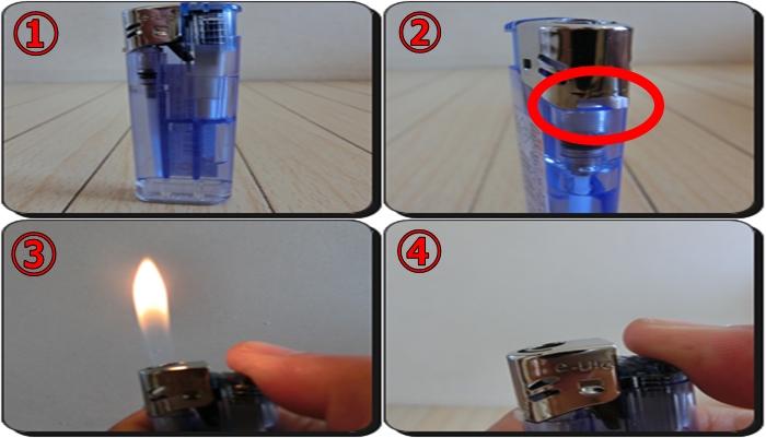 ライター捨て方 ガス抜き方法1