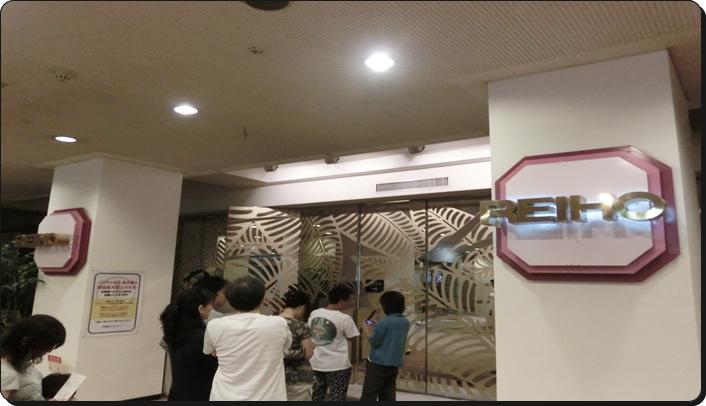 熱海 ニューフジヤホテル バイキング 食事会場 入口