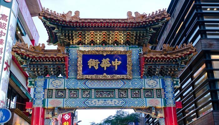 「chinatown」の画像検索結果