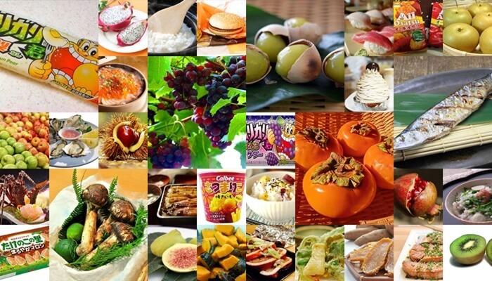 秋といえば 食べたい料理