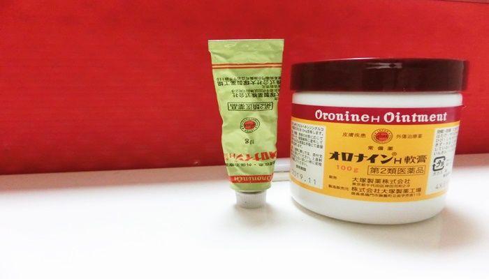 乾燥肌 対策 予防