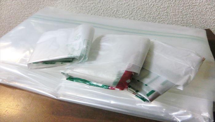 海外出張 持ち物 ビニール袋