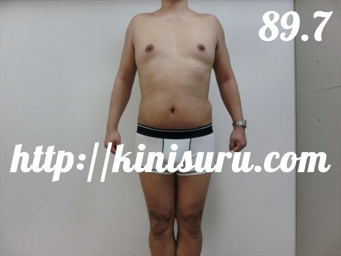 簡単なダイエットで1ヶ月で5キロ痩せて大成功「全身正面」