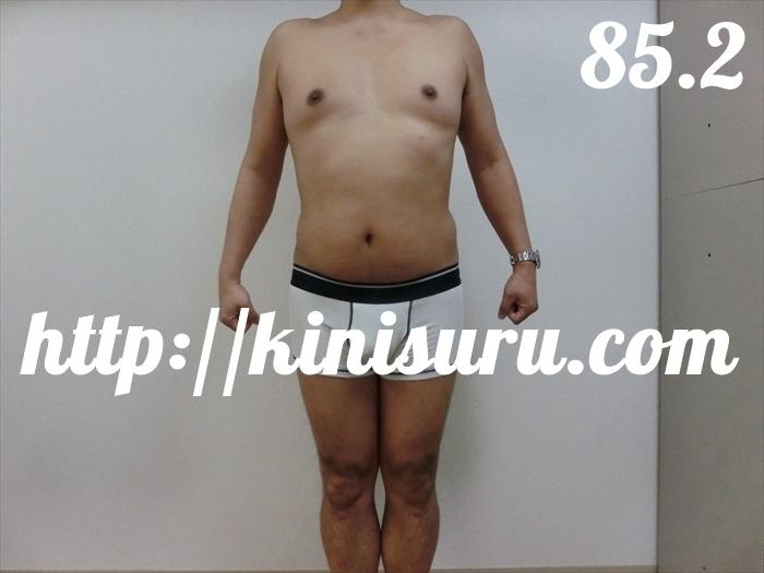 簡単なダイエットで10キロ痩せた ビフォーアフター画像「全身正面」