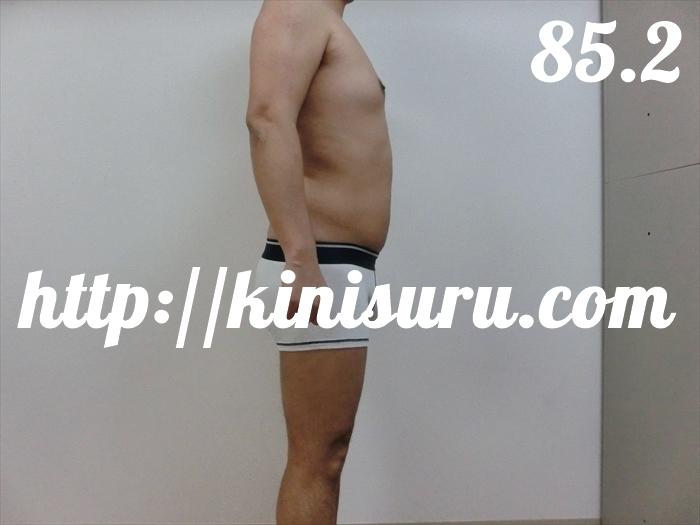 簡単なダイエットで10キロ痩せた ビフォーアフター画像「全身横向き」