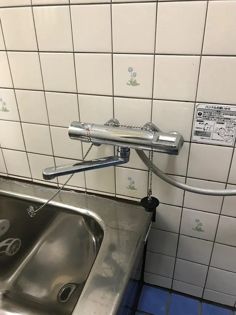 浴室漏水修理工事前
