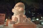 Mario Kart sculpture