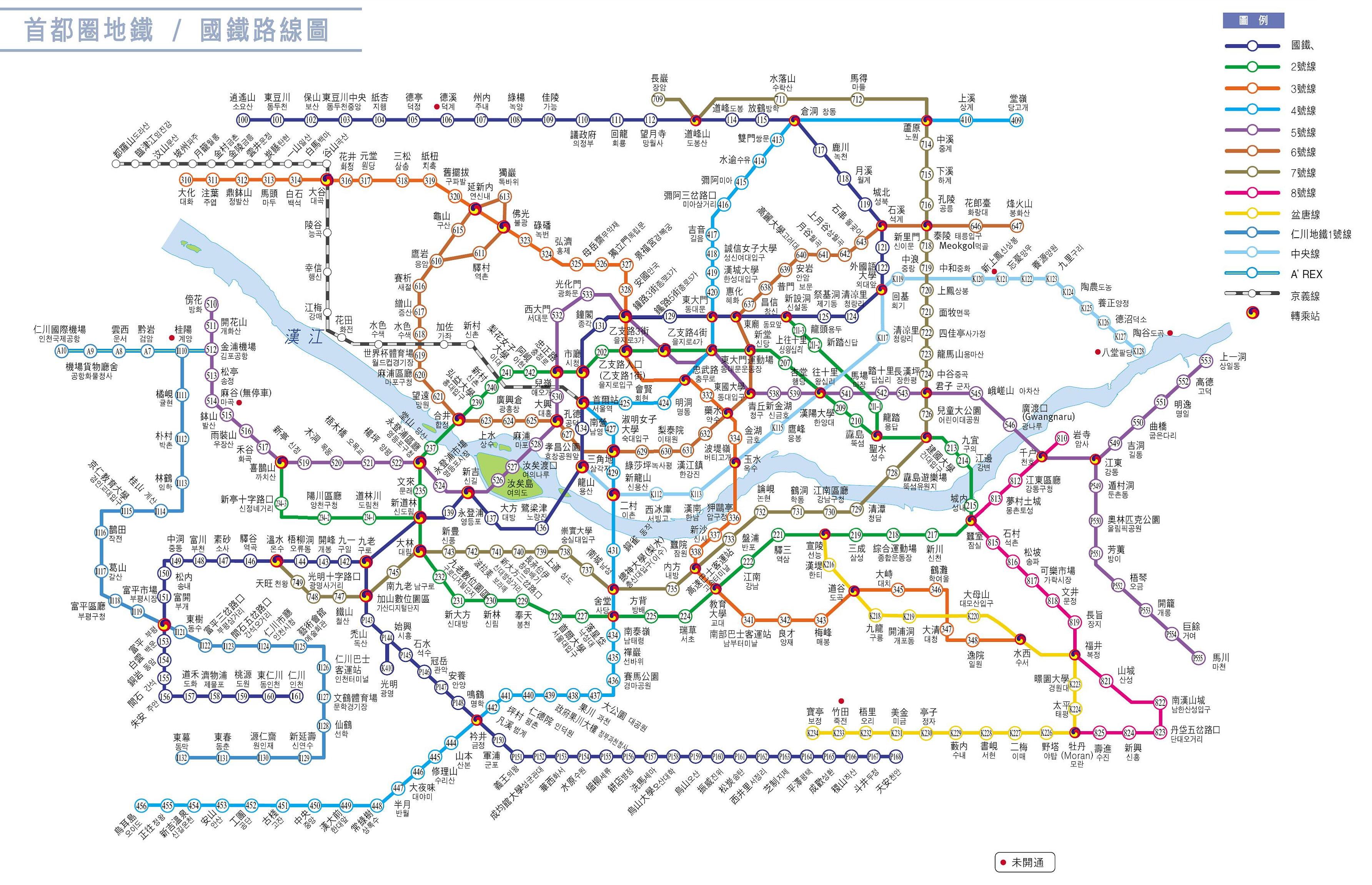 韓國首爾地鐵路線圖|地鐵|路線- 韓國首爾地鐵路線圖|地鐵|路線 - 快熱資訊 - 走進時代