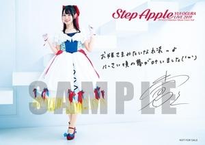 小倉 唯 LIVE 2019 「Step Apple」: 映像キンクリ堂