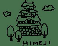 姫路城のイラスト