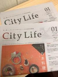 CITYLIFE20201225